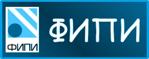 Институт оценки качества образования - ФИПИ